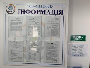 психиатрическая помощь Одесса, Киев, Черкассы, гериатрическая клиника, болезнь Альцгеймера, болезнь Паркинсона, медицинские услуги
