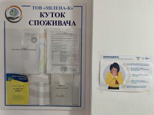 дом престарелых Одесская область, гериатрическая клиника Одесса, лечение по самой низкой цене, болезнь Альцгеймера